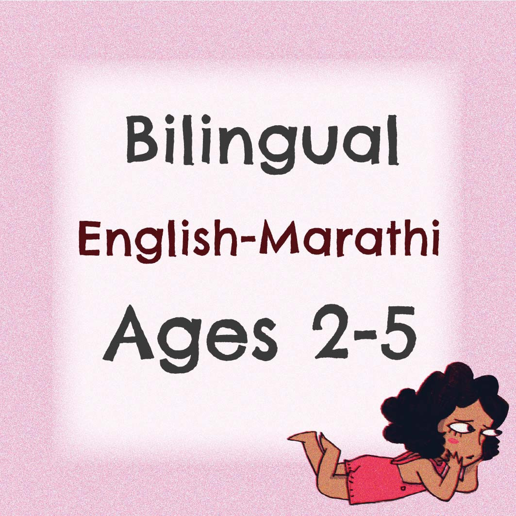 Biliingual Pack for 2 to 5 years (Marathi)