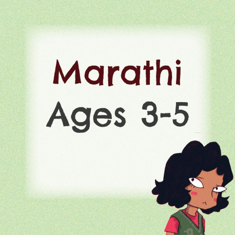 Marathi Pack for 3 to 5 years