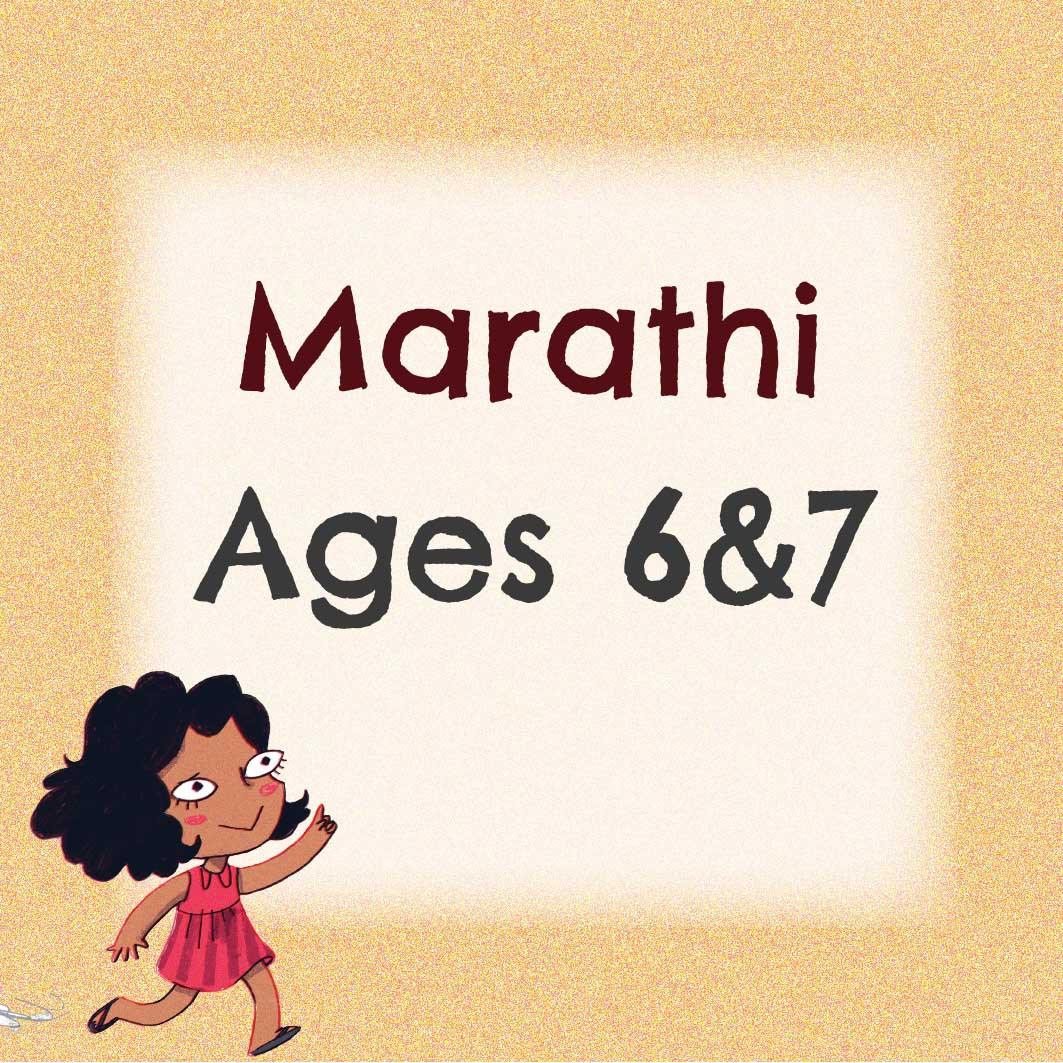 Marathi Pack for 6 and 7 years