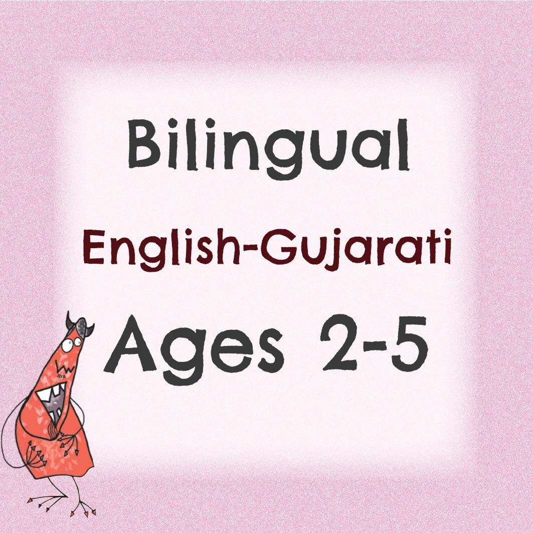Bilingual Pack for 2 to 5 years (Gujarati)