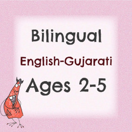 Bilingual: English-Gujarati Pack 2