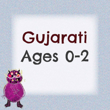 Gujarati Pack for 0 to 2 years