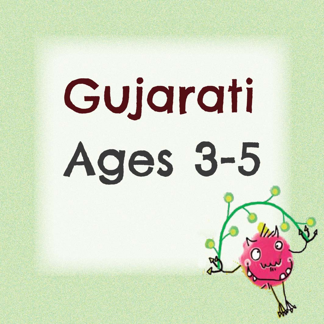 Gujarati Pack for 3 to 5 years
