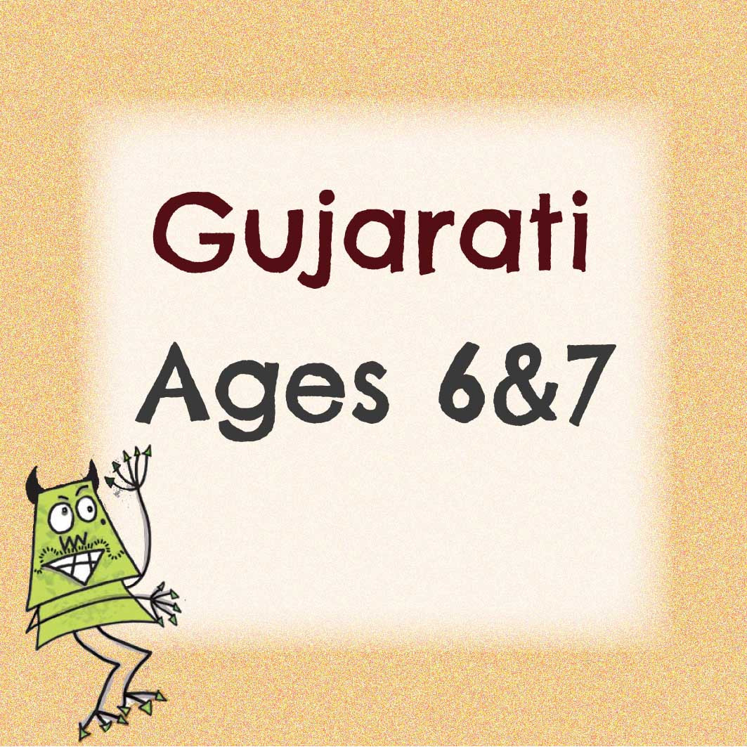 Gujarati Pack for 6 and 7 years