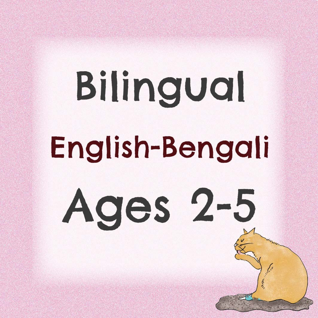 Bilingual Pack For 2 to 5 Years (Bengali)