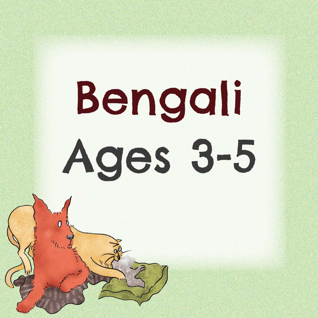 Bengali Pack For 3 to 5 Years