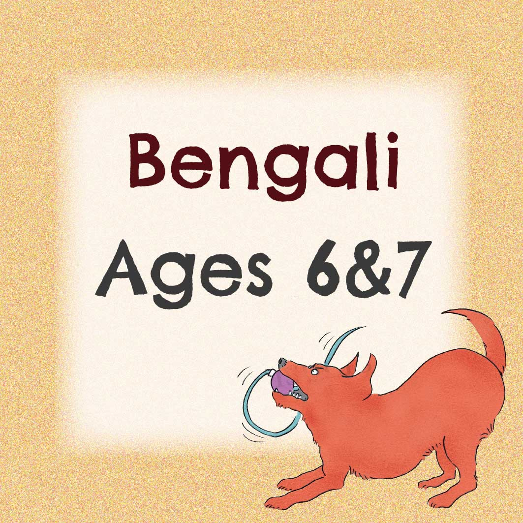 Bengali Pack For 6 and 7 Years