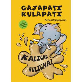 Gajapati Kulapati Kalicha Kulicha (English)