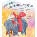 Uncle Nehru, Please Send An Elephant!/ Chacha Nehru, Ondu Aaneyannu Kalisutteera? (Kannada)