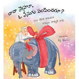 Uncle Nehru, Please Send An Elephant!/ Chacha Nehru, O Enugu Pampincharoo? (Telugu)