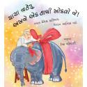 Uncle Nehru, Please Send An Elephant!/ Chacha Nehru, Amne Ek Haathi Moklo Ne! (Gujarati)