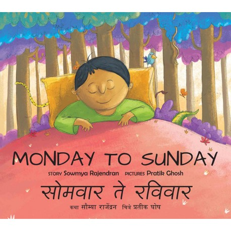 Monday To Sunday/Somevaar Te Ravivaar (English-Marathi)