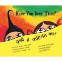 Have You Seen This?/Tumhi Hai Pahilat Ka? (English-Marathi)