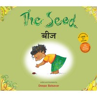 The Seed - Hindi - Front Cover.jpg