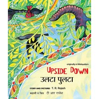 Upside Down - Hindi - Front Cover.jpg